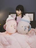 可愛ins奶瓶抱枕靠枕午睡枕頭多功能車載抱枕被子兩用車內夏涼被『東京衣社』