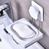 瀝水香皂盒衛生間創意個性吸壁式肥皂架吸盤浴室架壁掛免打孔 快速出貨