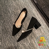 高跟鞋 法式珍珠女尖頭粗跟單鞋女中跟淺口黑色工作鞋【樂淘淘】