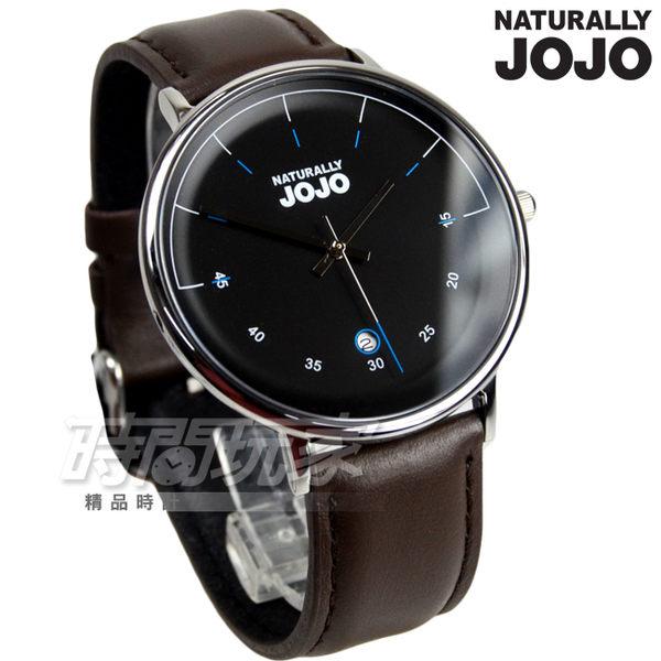 NATURALLY JOJO 簡約數字時刻男錶 真皮錶帶 防水手錶 學生錶 黑色x深咖啡 JO96928-88M