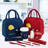 子馨日式手提飯盒袋防水牛津布保溫袋拎袋餐具筷子三件套密封湯杯 怦然心動