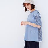 【慢。生活】條紋拼接開衩寬版T恤 1635  FREE 淺藍色