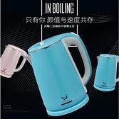 電熱壺 110v電熱水壺304出國旅行自動斷電燒水壺出口YYJ 麥琪精品屋