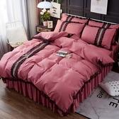 床裙四件套歐式公主風床上四件套床裙式蕾絲被罩純色ins網紅全棉棉質床罩款【鉅惠82折】