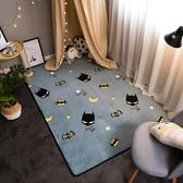 地毯臥室滿鋪可愛客廳茶幾毯北歐ins風客廳房間家用床邊地墊網紅  ATF  魔法鞋櫃