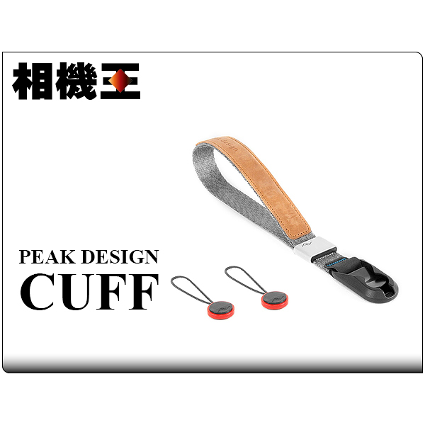 Peak Design Cuff 快裝潮流腕帶 相機手腕帶 灰色