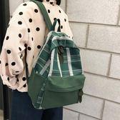 書包女風韓版新款格子後背包女蕾絲紋撞色學生背包閨蜜款