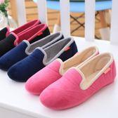 包郵夏季深口撞色包跟單鞋可外穿女鞋室內家居孕婦瑜伽鞋 QQ493『愛尚生活館』