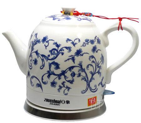 【艾來家電】日象1.2L御藏快速電茶壺 ZOI-9260C *附送贈品* 【刷卡分期零利率+免運費】