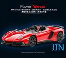 遙控車 藍寶堅尼 概念車 正版授權 1:...