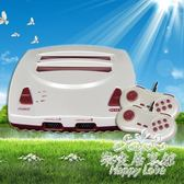 二合一電視懷舊遊戲機 兼容紅白機遊戲卡           Sq6681『樂愛居家館』Tw