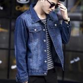 外套男 男士牛仔外套男韓版修身春季寬鬆夾克學生上衣帥氣潮流褂