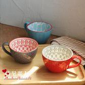 早餐杯微波爐陶瓷杯手繪麥片杯牛奶杯大容量咖啡杯瑕疵杯 全店88折特惠