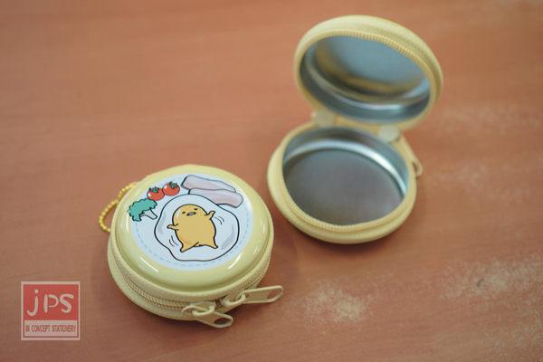 蛋黃哥 鐵圓盒零錢包 收納盒 耳機盒 (餐盤)