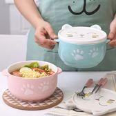 可愛日式大號湯碗創意卡通陶瓷泡面碗帶蓋方便面飯碗飯盒餐具套裝夢想巴士