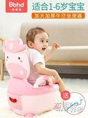 小馬桶坐便器男女幼兒小孩1-3歲6便盆尿盆大號座便器HM 衣櫥秘密