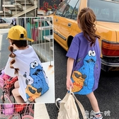 女童中長款t恤夏裝新款中大短袖上衣純棉洋氣寬鬆打底衫 海角七號
