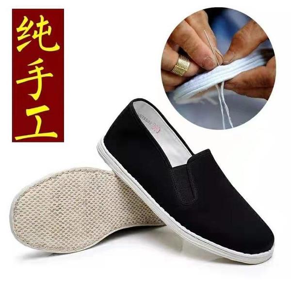 冬季布鞋男千層底棉鞋