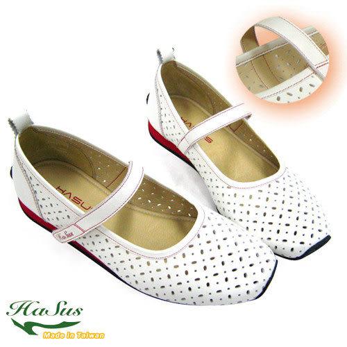 【奇買親子購物網】Hasus星綴系列孕婦鞋/平底鞋/娃娃鞋-米白(車縫紅線)
