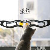 喵記 貓吸盤玩具牆面玩具逗貓破浪球型娛樂貓玩具窗台成幼貓用品 3C優購