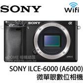 SONY a6000 BODY 黑色 贈32G (6期0利率 免運 公司貨) E-MOUNT 單機身 微單眼數位相機 ILCE-6000 支援WIFI