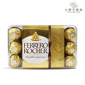 金莎巧克力禮盒 375g 30顆 (機場限定版)《小婷子》