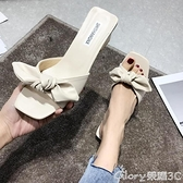 高跟拖鞋拖鞋女外穿高跟2021新款夏季網紅時尚潮鞋蝴蝶結粗跟中跟涼拖  618購物