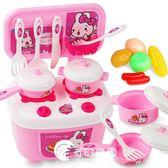兒童過家家廚房玩具男女孩做飯煮飯廚具餐具小孩玩具套裝