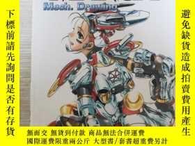 二手書博民逛書店HOW罕見TO DRAW MANGA(Mech.Drawing)