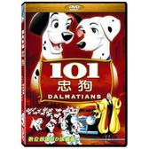 【迪士尼動畫】兒童經典動畫選集3-101忠狗 DVD