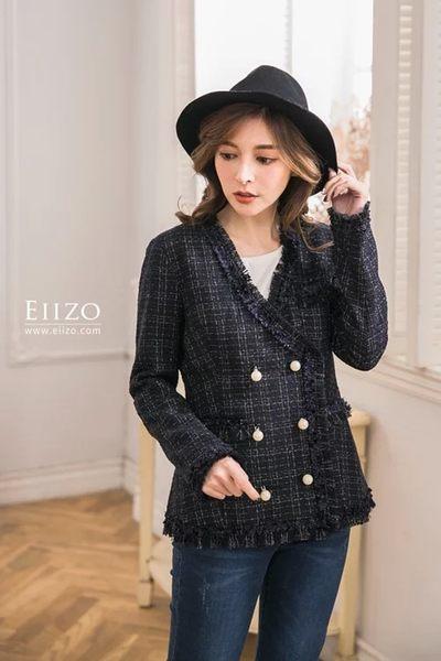 【EIIZO】法式毛呢珍珠釦外套(米白)