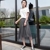 半身裙半身裙女春夏季中長款網紗裙百摺裙仙女裙a字裙超火的裙子新品