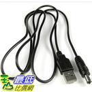 [106玉山最低比價網] USB 電源線...