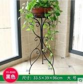 歐式鐵藝花架子單層落地式陽台室內客廳綠蘿吊蘭花盆架-黑色
