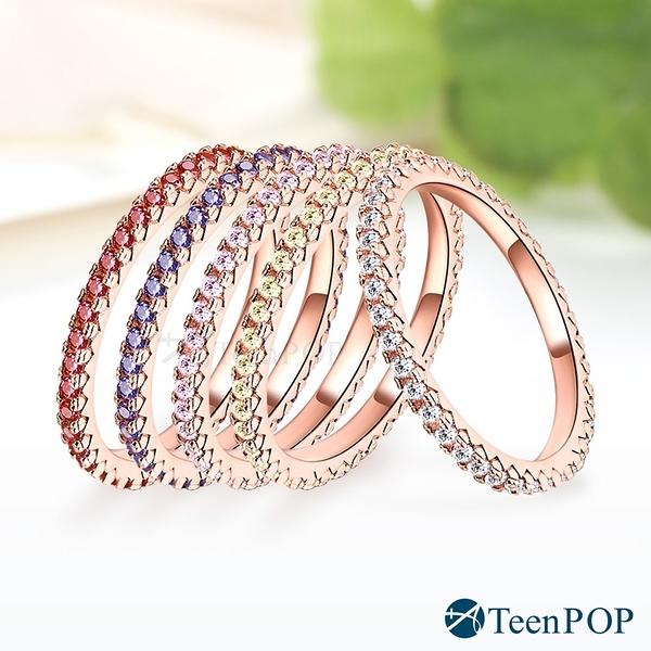 925純銀戒指 ATeenPOP 亮麗玫瑰金 排鑽 尾戒 線戒 簡約搭配