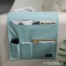 掛袋沙發扶手遙控器收納袋日式布藝雜物整理多功能置物袋收納掛袋收納 快速出貨