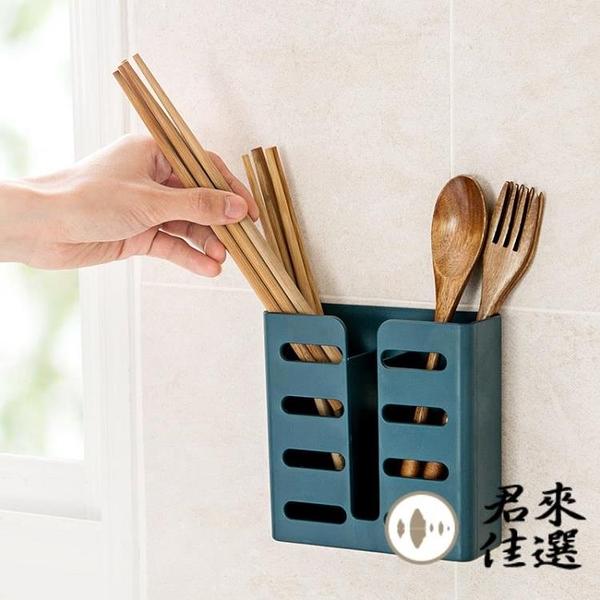 筷子筒廚房壁掛筷子簍餐具瀝水置物架收納盒【君來佳選】