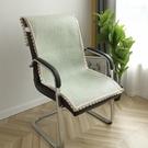 夏季涼席椅子坐墊靠墊一體家用透氣冰絲辦公室連體餐桌椅老板座墊 創意空間