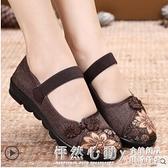 春秋季老北京布鞋女中老年閏月媽媽鞋軟底防滑平底鞋老太太奶奶鞋 怦然新品