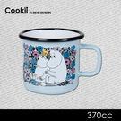 【甜心琺瑯馬克杯】370cc Muurla芬蘭Moomin嚕嚕米系列戶外露營適用【合器家居】餐具 5Ri0072