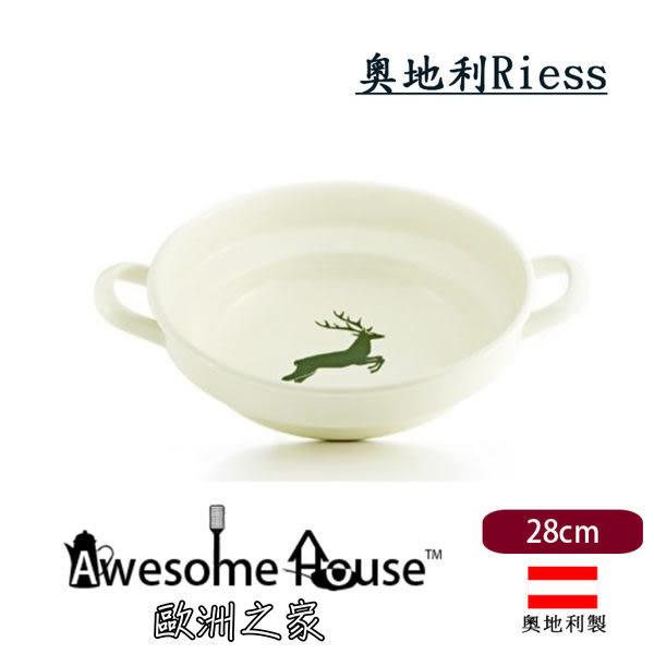 奧地利 RIESS 小鹿 農夫鍋 琺瑯鍋 小壽喜鍋 28cm/3L#0220-72