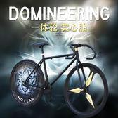 自行車 死飛自行車男女學生款式倒剎騎26寸實心胎熒光賽公路單車 JD 非凡小鋪