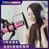 全民神器唱歌k歌手機專用聲卡直播設備