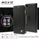 【現貨】Moxie X-Shell iPhone 7(4.7吋) 防電磁波 編織紋真皮手機皮套 / 紳士黑 可插卡 可站立 手機殼