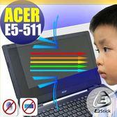 【EZstick抗藍光】ACER Aspire E15 E5-511 系列 防藍光護眼螢幕貼 靜電吸附 抗藍光