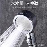 淋浴增壓花灑噴頭淋雨家用蓮蓬頭加壓沐浴單頭熱水器高壓花酒套裝扣子小鋪