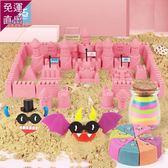 太空沙10斤兒童太空玩具沙套裝女孩安全無毒魔力動力橡皮彩泥彩沙沙子泥【快速出貨】