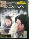 挖寶二手片-0B02-558-正版DVD-電影【八號房禁地(1978)】-麥克道格拉斯(直購價)