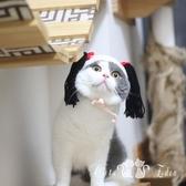 寵物貓咪抖音網紅雙馬尾辮子帽子貓貓搞笑搞怪手工針織頭套拍照