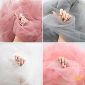 透明網紗美甲烘焙蛋糕紋繡花藝寶寶攝影道具拍照背景紗布裝飾【輕奢時代】